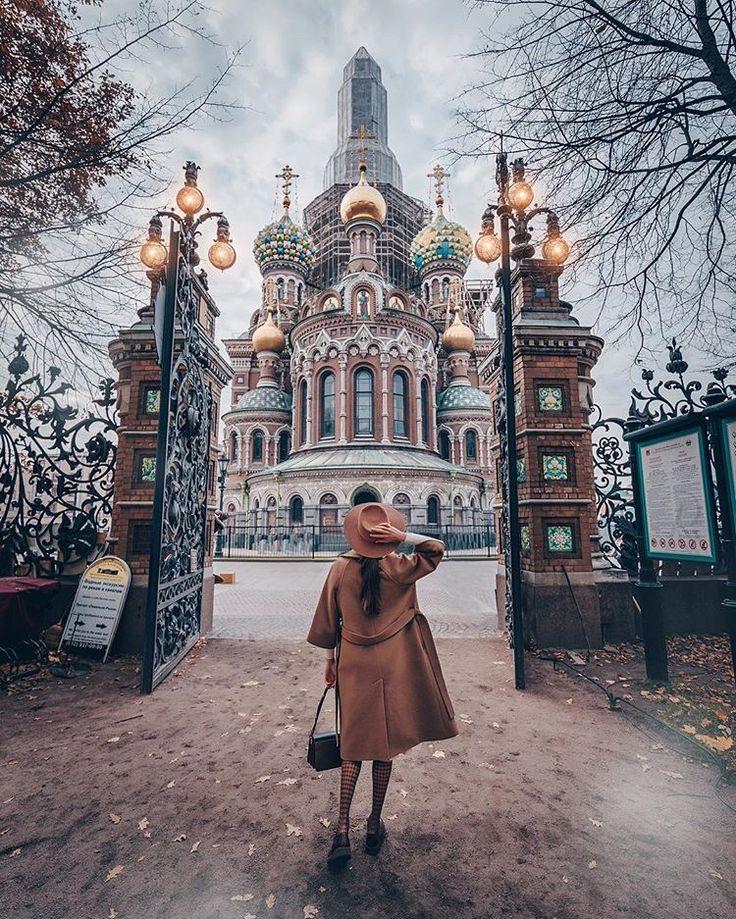 красивые фотографии фотосессии в москве является многолетником