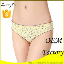 2015 Cotton lady underwear ,sexy bra and panty new design,briefs Best Buy follow this link http://shopingayo.space