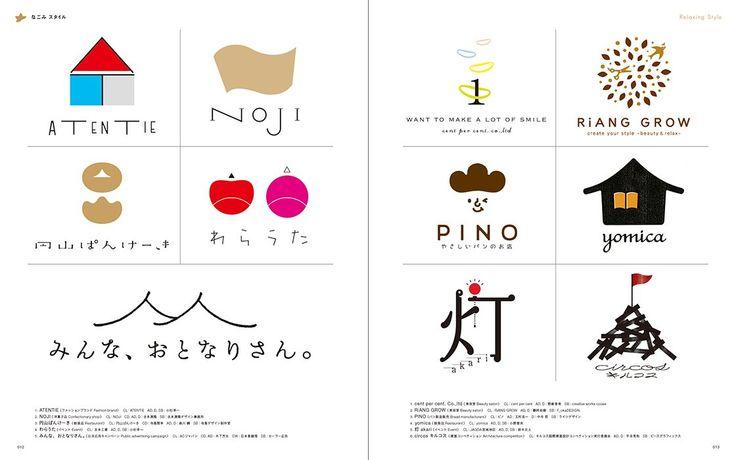 Amazon.co.jp: スタイル別 ロゴデザイン: 本