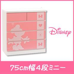 Rakuten: Four steps of 75cm width silhouette (Minnie Mouse) disney furniture disney chest disney fan Disney disney color furniture baby dances- Shopping Japanese products from Japan
