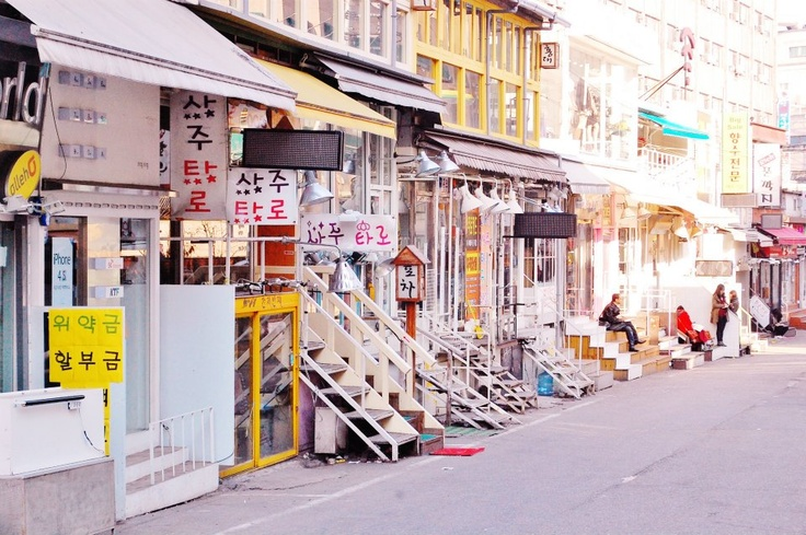 Seoul by Noona Blog. Missing it hard right now!