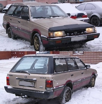 I hate Subaru station wagons (and the fucking commercials, too)
