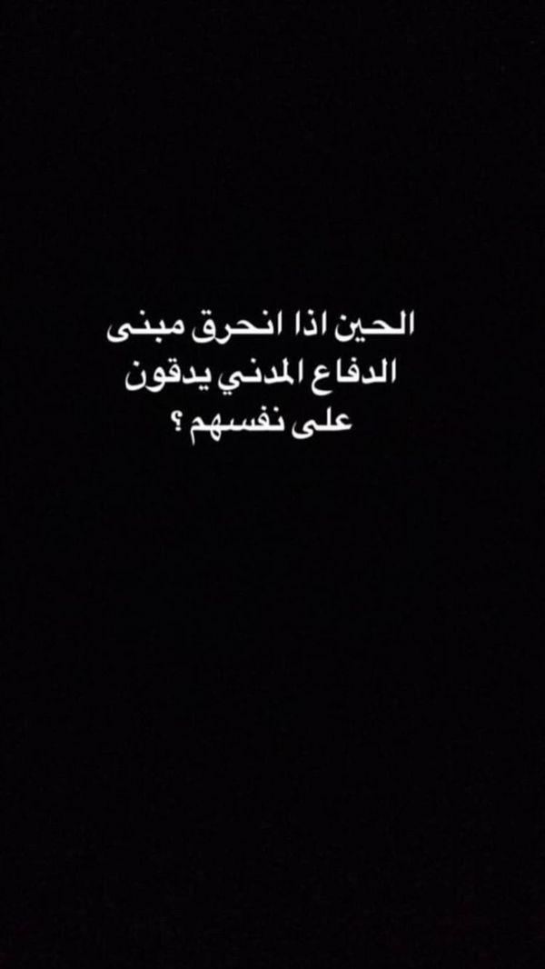 اكسبلور اقتباسات رمزيات حب العراق السعودية الامارات الخليج اطفال ایران Explore Love Kids Iraq Exerci Jokes Quotes Funny Words Funny Joke Quote