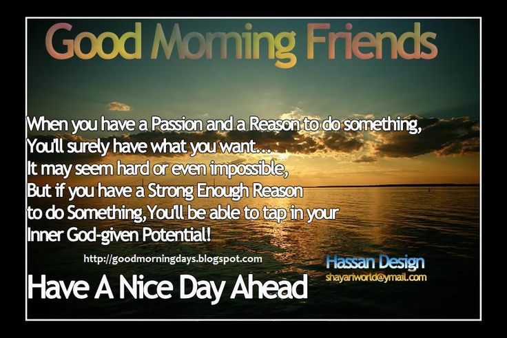 good morning quotes for tuesday Google Search Good