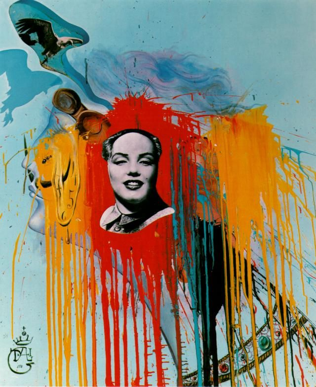 Self-Portrait (Photomontage with the famous 'Mao-Marilyn' that Philippe Halsman created at Dali's wish) - Dali Salvador