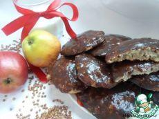 Гречневое печенье с яблоками и лаймом!