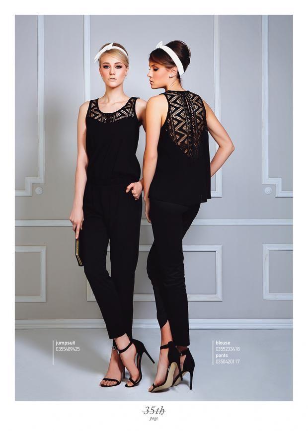 Black cotton lace.