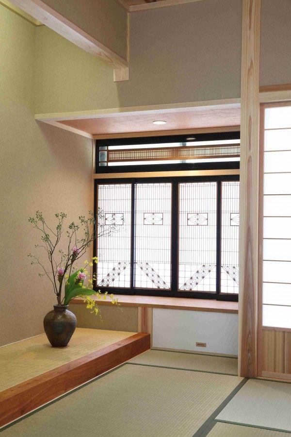 263 Best Tokonoma Amp Ikebana Images On Pinterest Flower