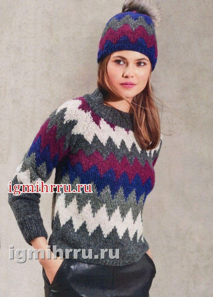 Комплект с жаккардовыми зигзагами: пуловер и шапочка. Вязание спицами