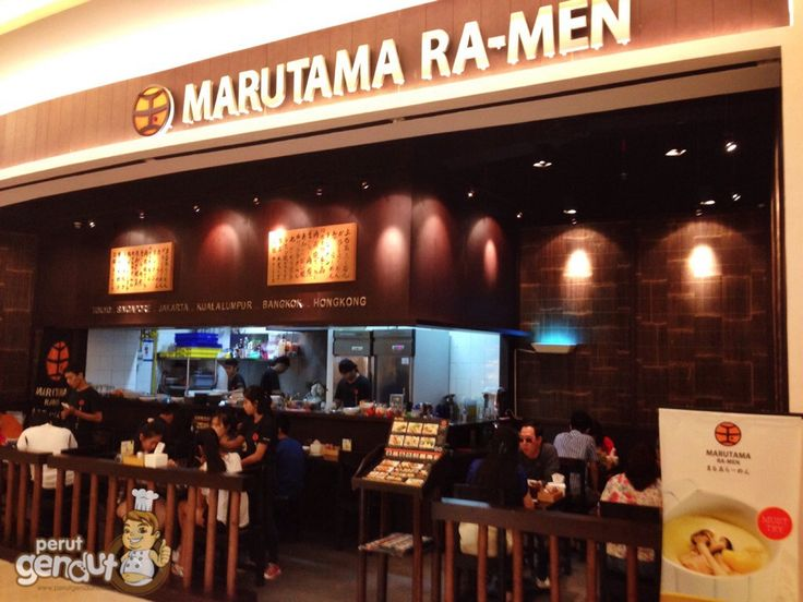 Marutama Ra-men1
