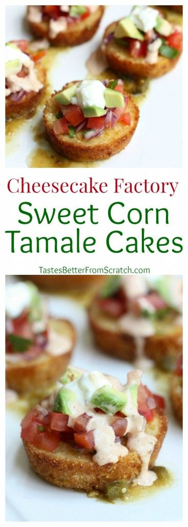 Sweet Corn Tamale Cakes {Cheesecake Factory Copy}