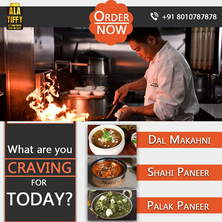 Put a full stop to all your cravings and crave no more because Alatiffy brings you Tiffin that has the taste of your mother's kitchen. Call +91-8010787878 to order Alatiffy's Tiffin now or download our app @ https://goo.gl/jnGlCG #Alatiffy #Online #FoodService #TiffinService #GharKaKhana