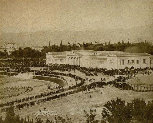 Παρατεταγμένα πλήθη στα εγκαίνια Ζαππείου Μεγάρου, παρουσία του βασιλιά Γεωργίου Α' και του πρωθυπουργού Χαριλάου Τρικούπη (20/10/ 1888)