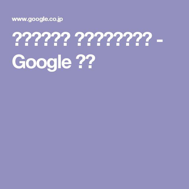 ファブリック オートクチュール - Google 検索