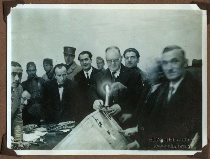 Αθήνα 11 Φεβρουαρίου 1934. Σφράγισμα της κάλπης με βουλοκέρι. Η ψηφοφορία μπορεί να ξεκινήσει.(ΦΑ L308.31)