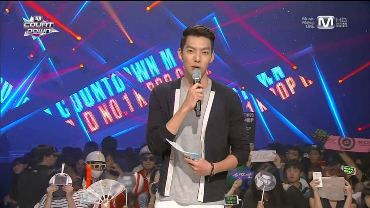 Kim Woobin To Leave M!Countdown?