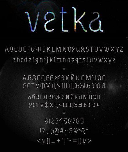 Шрифт «Vetka»