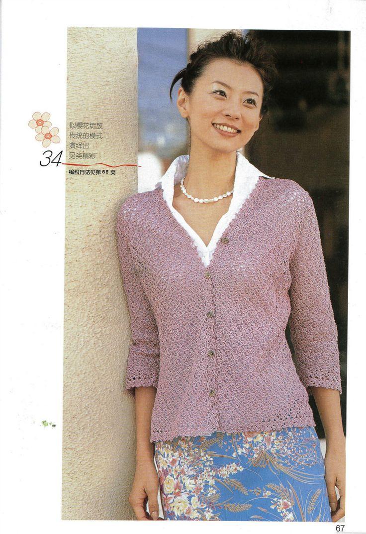 302 best Crochet cardigan images on Pinterest   Crochet cardigan ...
