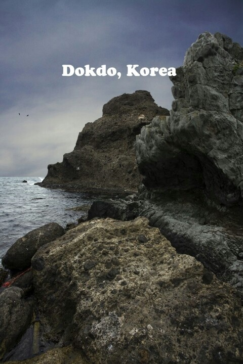 """Doko"" beautiful island of korea!       Not dakesima(no japan)"