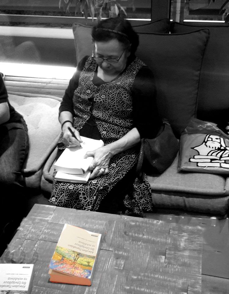 """Από την παρουσίαση του βιβλίου της Αλκυόνης Παπαδάκη """"Θα ξανάρθουν τα χελιδόνια"""" στο Βιβλιοπωλείο Ευριπίδης στη Στοά - Evripidis International Bookstore Σας ευχαριστούμε θερμά όλους!"""