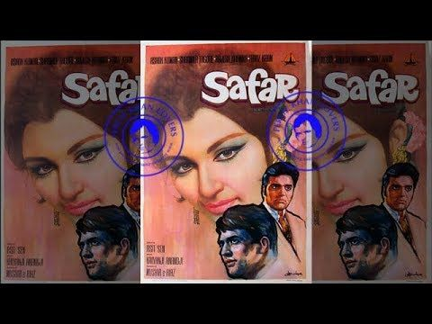 "Safar 1970   Trailer Official   Rajesh Khanna ,Feroz Khan ,Sharmila Tagore     ""SAFAR"" 1970   CAST: Ashok Kumar, Fero..."
