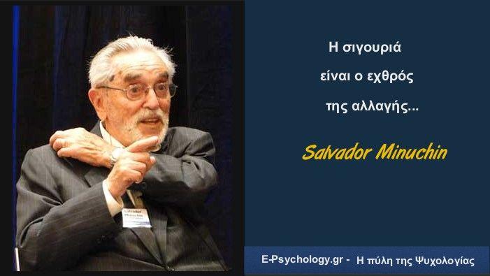 #minuchin #e-psychology.gr #psychology Αργεντίνος γιατρός, ένας από τους ιδρυτές της οικογενειακής θεραπείας και της δομικής οικογενειακής θεραπείας, η οποία αντιμετωπίζει τα προβλήματα που παρουσιάζονται μέσα από τη χαρτογράφηση των σχέσεων των μελών της οικογένειας.