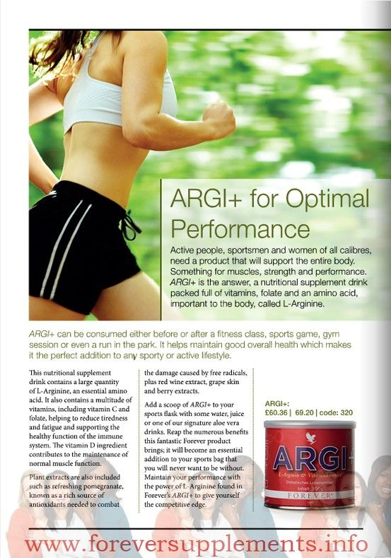 Active people, sportsmen and women of all calibres, need a product that will support the entire body. Something for muscles, strength and performance. Forever Living Products, ARGI +, #supplements #L_Arginine #fitness #sportsmen #sportswomen #muscels #vitamins www.awhl.co.uk.