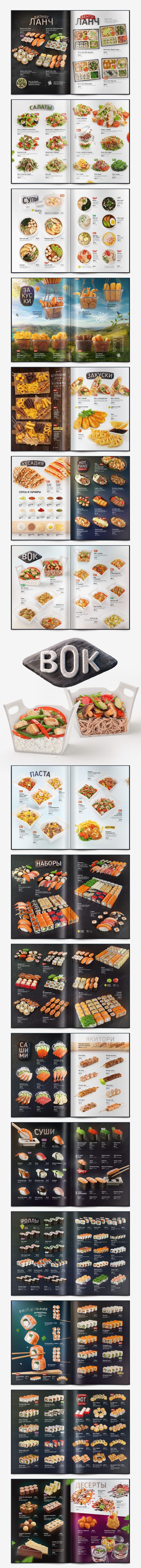 Menu for sushi-bar Riba.Ris on Behance