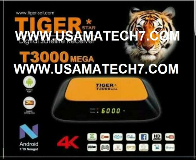 TIGER T3000 MEGA RECEIVER NEW SOFTWARE - Usama Tech TIGER