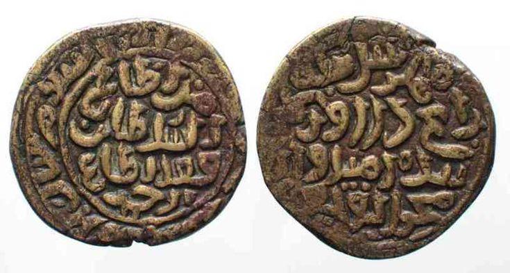 1585 Indien - Sultanat von Delhi DELHI SULTANATE Copper Tanka MUHAMMAD III. bin TUGHLUQ (1325-1351) VF # 76052 VF
