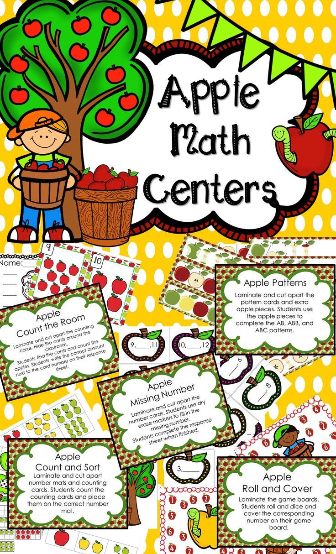 Apple Math Centers For Kindergarten! September