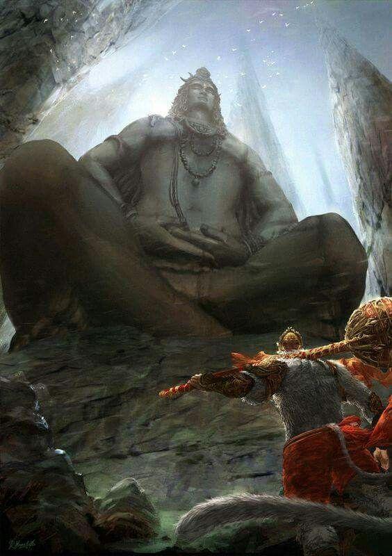 Shiva …