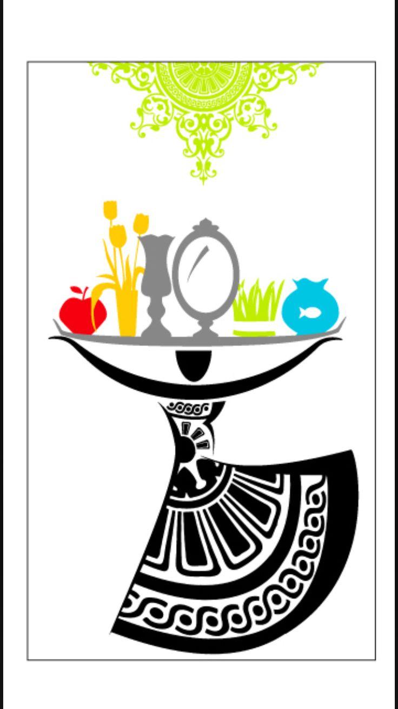 Norooz Graphic Design