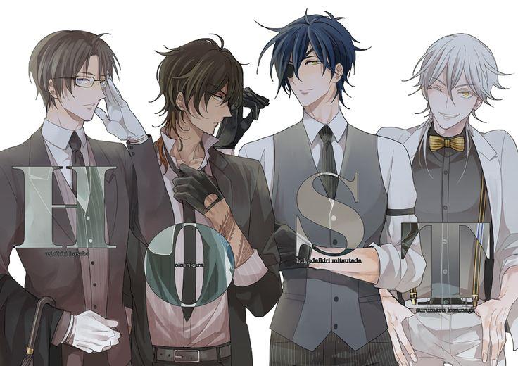 H.O.S.T [5]
