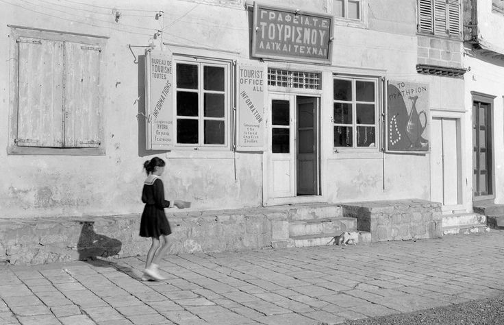 Ύδρα, 1961. Φωτογραφία του Ιωάννη Λάμπρου.  Φωτογραφικό Αρχείο Μουσείου Μπενάκη