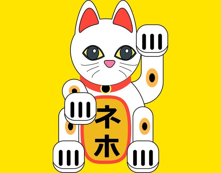 Se mit @Behance-projekt: \u201cManeki-neko cat GIF\u201d https://www.behance.net/gallery/53813829/Maneki-neko-cat-GIF