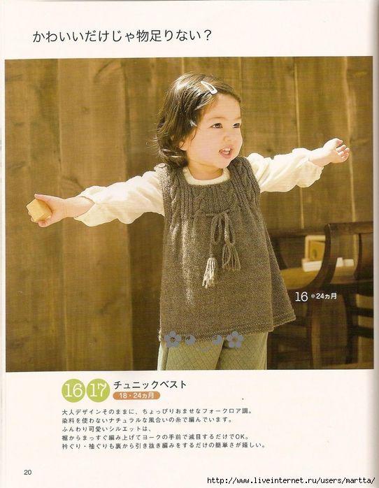 Японский сарафанчик для девочки. Обсуждение на LiveInternet - Российский Сервис Онлайн-Дневников