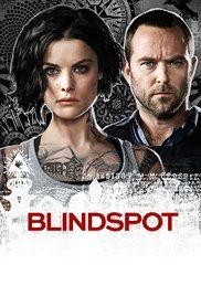 Blindspot - Is on season 2 now.