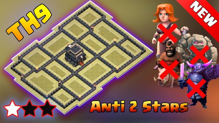 TH9 (Town Hall 9) Anti 2 Stars War Base 2016 - COC TH9 Anti GOHO Anti GOVAHO Anti GOVAPE War Base. TH9 (Town Hall 9) Anti 2 Stars/3 Stars war base 2016. COC TH9 (Town Hall 9) Best war base. Clash of clans TH9 (Town Hall 9) war base 2016. Best anti 2 stars/3 stars TH9 base design 2016. Clash of Clans th9 war base speedbuild.   Hey guys welcome to clash of clans TH9 (town hall 9) war base design speedbuild 2016 episode. In this clash of clans (COC) TH9 war base design speedbuild video we will…