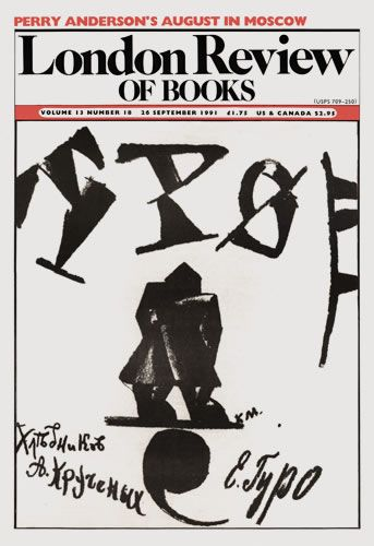 London Review of Books. 26 September 1991. Cover: Kazimir Malevich.