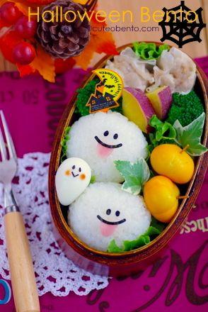 Chara valve pumpkin and haunted chan - ◆ lunch * Character valve & Dekosu~itsu today ◆