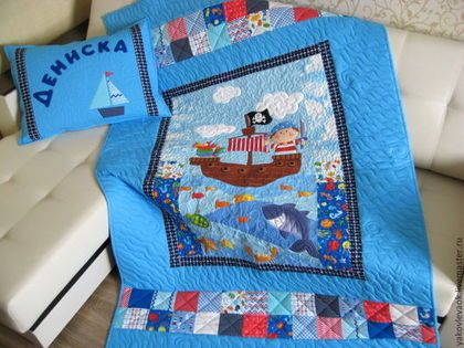 """Пледы и одеяла ручной работы. Ярмарка Мастеров - ручная работа. Купить Комплект для детской """"Морской пират"""". Handmade. Лоскутное одеяло"""
