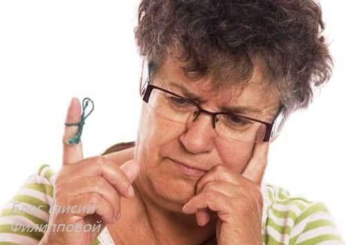 Потеря памяти у пожилых и молодых людей – причины и лечение