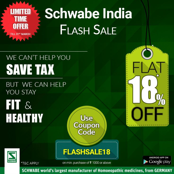 80 best schwabe india exclusive deals offers events images on tick tockflash sale is on stop what youre doing malvernweather Choice Image