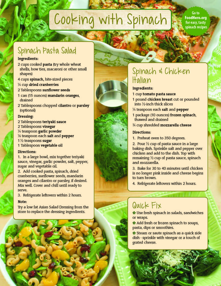 85 best original food hero monthly magazine free images on pinterest different ways to cook spinach healthy spinach recipes food hero spinach save money recipes available in english and spanish forumfinder Choice Image