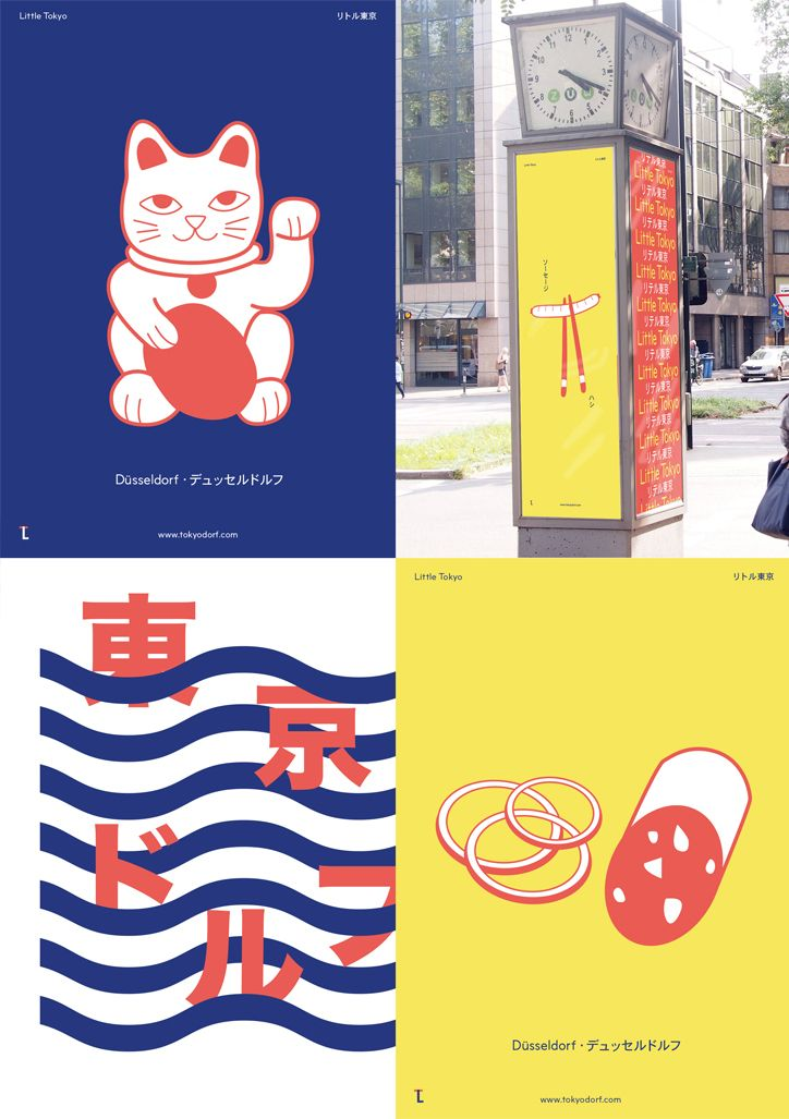 KittoKatsu develops a speculative identity for Dusseldorf's Japanese Quarter