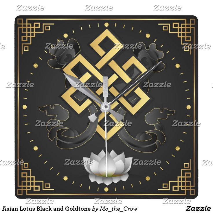 Asian Lotus Black and Goldtone Square Wall Clock