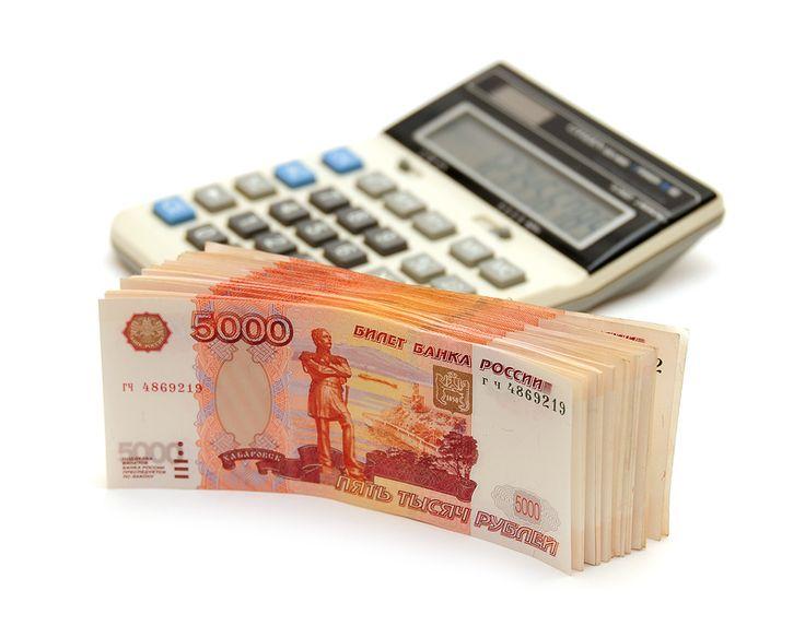Взявшие ипотеку получат назад до 650 тысяч рублей - Недвижимость Mail.Ru