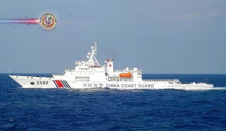 Navios chineses entram em águas territoriais japonesas, de novo. Quatro navios patrulha chineses invadiram as águas territoriais do Japão, ao largo das Ilha