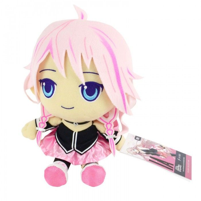 Vocaloid 3: IA - ARIA ON THE PLANETES Collectors Plush